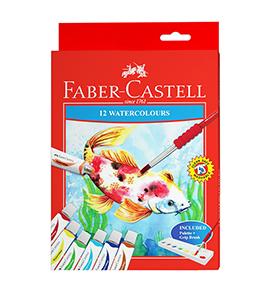 12-Pieces Watercolour Set