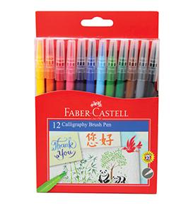 12-Piece Calligraphy Brush Pen Set
